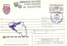1994 Croazia Croatia UNO IFOR Feldpost Ukranian Contingent UNPROFOR HRVATIJA Local Issue - Emissione Locale - - UNO