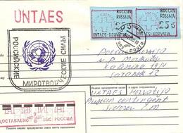1996 UNTAES Russian Contingent Local Issue - Emissione Locale Armata Russa Nella UNTAES (ex -Jugoslavia) - - UNO