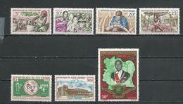 COTE IVOIRE Scott 223-226, 228, 229, 230 Yvert 230-233, 235, 236, 237  (7) ** Cote 9,90 $ 1965 - Côte D'Ivoire (1960-...)