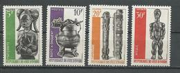 COTE IVOIRE Scott 241-244 Yvert 244-247  (4) ** Cote 6,20 $ 1966 - Côte D'Ivoire (1960-...)
