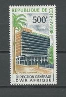 COTE IVOIRE Scott C33 Yvert PA37  (1) ** Cote 12,50 $ 1967 - Côte D'Ivoire (1960-...)