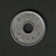 Japan Y#64 1944 10 Sen - Japon