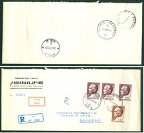 Yugoslavia 1970 Bahnpost Railway Post Skopje-Beograd A 2 Skoplje Nis Recommended Letter Pomoravlje - Lettres & Documents