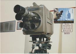 Carte-Maximum PORTUGAL (TELEVISION) Obl Sp Ill 1er Jour 2006 - Tarjetas – Máximo