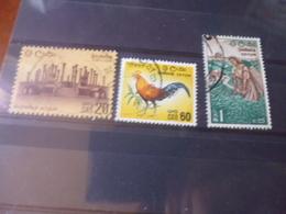 CEYLAN YVERT N°  346.348 - Sri Lanka (Ceylan) (1948-...)