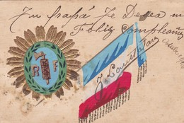HANDPAINTED POSTCARD PAR J.LOUSTALAN AVEC DOREE ET BRILLANTEUSE, SCINTILLANTE CIRCULEE 1906- BLEUP - Douane