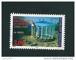 N° 3037 Ecole Française D'Athènes 1846-1996 Delphes Oblitéré Timbre France 1996 - France