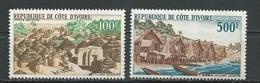 COTE IVOIRE Scott C35-C36 Yvert PA39-PA40 (2) ** Léger Pli Vertical Sur Le 100F Cote 16,00 $ 1968 - Côte D'Ivoire (1960-...)