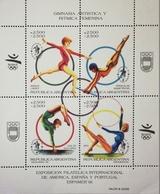Argentina  1991 Scott B 155 Summer Olympics S/S - Argentina