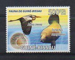 GUINEA BISSAU. BIRDS. MNH (2R1124) - Birds