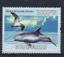 GUINEA BISSAU. BIRDS. MNH (2R1131) - Birds