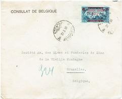 LETTRE DU CONSULAT DE BELGIQUE AN LIBAN 27/3/1930  2 SCANS - Liban