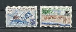 COTE IVOIRE Scott 285-286 Yvert 292-293 (2) ** Cote 9,00 $ 1969 - Côte D'Ivoire (1960-...)