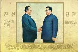 Yugoslavia - North Korea.  Josip Broz Tito - Kim Il Sung RARE Postcard - Corée Du Nord