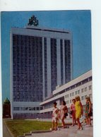 U4151 NICE CCCP POSTCARD 1971 + GIRL FEMME FRAU DONNE - RUSSIA, URSS - Russia