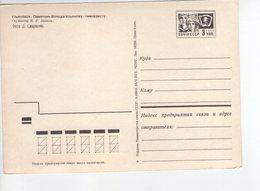 U4152 NICE CCCP POSTCARD 1971 + MONUMENTO, MONUMENT - RUSSIA, URSS - Russia