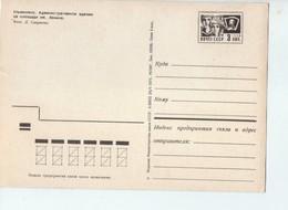 U4153 NICE CCCP POSTCARD 1971 + AUTO CARS VOITURES - RUSSIA, URSS - Russia