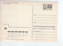 U4154 NICE CCCP POSTCARD 1971  - RUSSIA, URSS - Russia