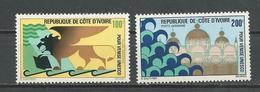COTE IVOIRE Scott  C48-C46 Yvert  PA54-PA55 (2) ** Cote 9,50 $ 1972 - Côte D'Ivoire (1960-...)
