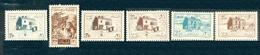 6 MNH Stamps Reconstruction Earthquake Lebanon Liban 1958 - 1962 - Liban