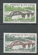 COTE IVOIRE Scott  C56-C57 Yvert  PA62-PA63 (2) ** Cote 14,00 $ 1974 - Côte D'Ivoire (1960-...)