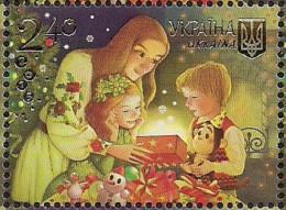 2015 Ukraine Mi. 1523 **MNH  Weihnachten Und Neujahr. - Ukraine