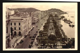 ECUADOR GUAYAQUIL PASEO DE LAS COLONIA + LITTLE PHOTO (GIFT)  RPPC POSTCARD CPA OLD (W5-209) - Argentina