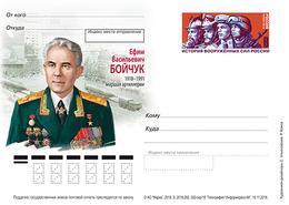 2018-322 Postal Card OS Russia MILITARY: Ye. Boychuk, Marshal Of Artillery, Hero - Militaria