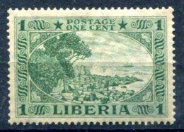 Liberia 1921   1cent MNH**VF Ship - Liberia