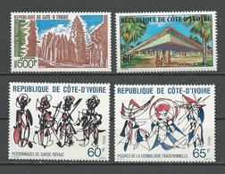 COTE IVOIRE Scott  C62, 456-457, 504 Yvert  PA68, 448-449, 494 (4) ** Cote 11,00 $ 1977-8 - Côte D'Ivoire (1960-...)