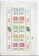 URUGUAY 1965 PHILATELIC EXPOSITION STAMP ON STAMP MINISHEET OF 10 + TABS  MICHEL 993-1000 SCOTT  C271 - Uruguay