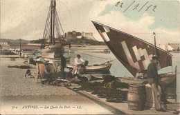 ANTIBES - LES QUAIS DU PORT - FORMATO PICCOLO - VIAGGIATA 1912 - (rif. A52) - Antibes - Old Town