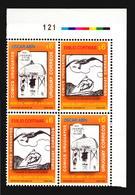 COMIC ART CARTOON BIRD SHIP URUGUAY MNH BLOCK OF 4 ** - Comics