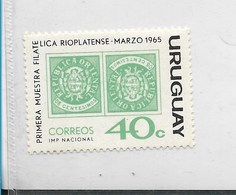 URUGUAY 1965 PHILATELIC EXPOSITION STAMP ON STAMP MICHEL 992 1 VALUE MNH - Uruguay