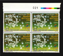 UPU ILSAPEX 98 STAMP EXPO  URUGUAY MNH BLOCK OF 4 ** - UPU (Universal Postal Union)