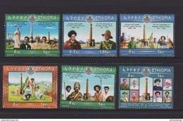 Ethiopia - Ethiopie (2016)  - Set -  /  Leaders - Ethiopia