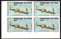 Yvert N° 344-346 ** ND Tourisme Au Niger Imperf MNH - Niger (1960-...)