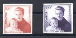 MONACO N° 489 - Unused Stamps