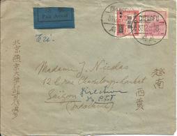 CHINE- Enveloppe CHENGFU Par CANTON Pour SAÏGON De 1951 - Série De 3 Timbres N°Y/T 878 - 840 Ou 840A  - 911  (ref.18) - 1949 - ... République Populaire