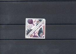 MONACO N° 61/2 - Poste Aérienne