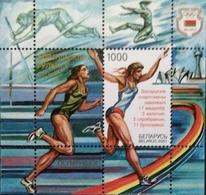 Belarus 2001 Summer Olympics,Sydney S/S - Belarus