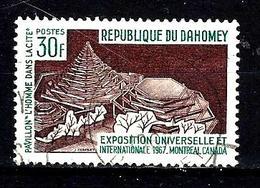 DAHOMEY 255° 30f Violet-brun Et émeraude Exposition Internationale De Montréal. (10% De La Cote + 015) - Benin - Dahomey (1960-...)