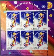 """Belarus  2003 Christmas And New Year""""s Day  Miniature Sheet Of Six - Belarus"""