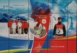 Belarus 2006 Belarus Medals At 2006 Winter Olympics S/S - Belarus