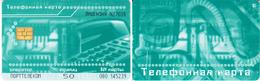 Phonecard   Russia. Ivanovo  50  Units  Prefix:080 - Russia