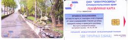 Phonecard   Russia. Stavropol  Region  500 Units - Russia
