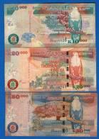 Zambie  3  Billets  Dans  L'etat - Zambie
