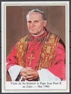 Zaire 1980 Mi# Bl.35** POPE JOHN PAUL II (see Description) - Zaïre