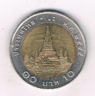 10 BAHT  2550 AH THAILAND /8620/ - Thaïlande