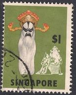 Singapore 1968 QE2 $1 YAO CHI SG 112  ( K1022 ) - Singapore (1959-...)